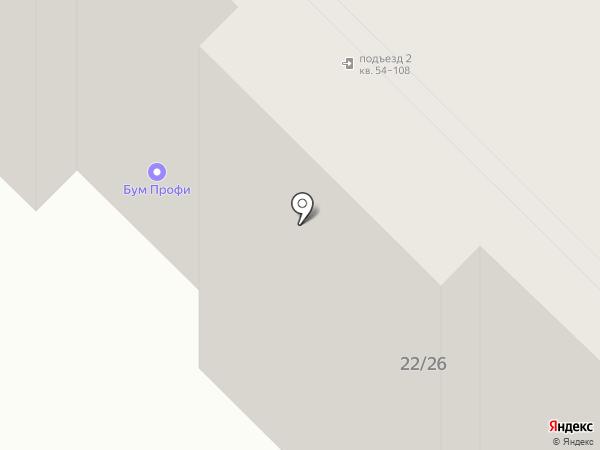 Саратовский Департамент Судебных Экспертиз на карте Саратова
