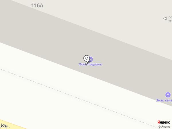 Консалтинг Хедж на карте Саратова