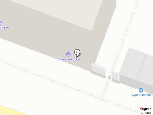 Знак качества на карте Саратова