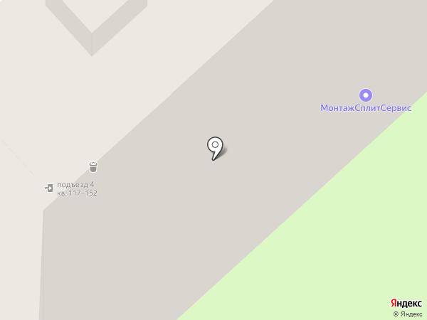 МонтажСплитСервис на карте Саратова