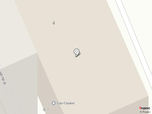 Сар-Сервис на карте Саратова
