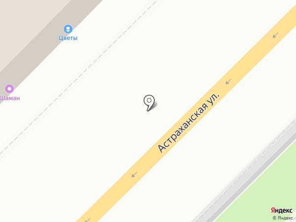 RE`FORMA на карте Саратова