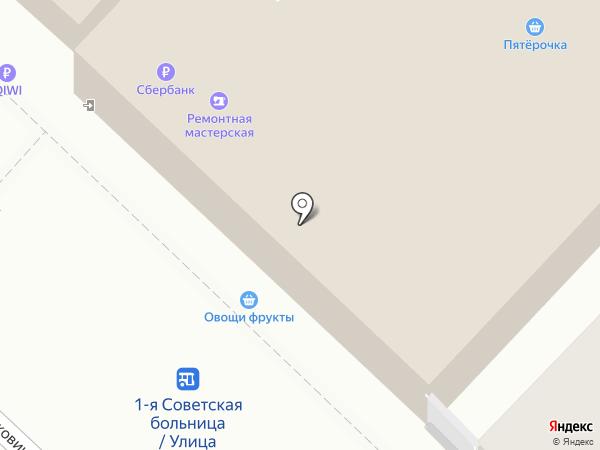 Магазин хлебобулочных изделий на карте Саратова