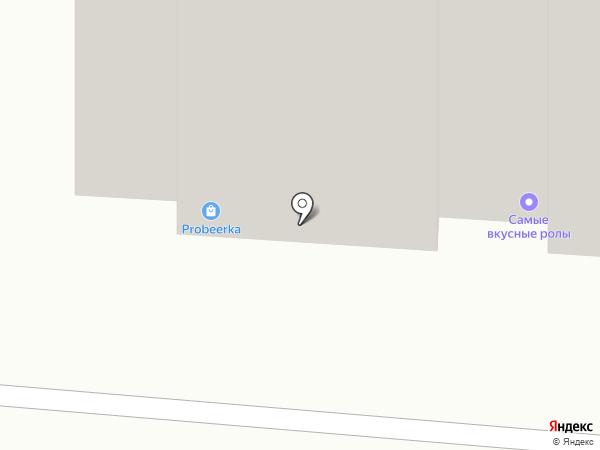 Beer Bar на карте Саратова