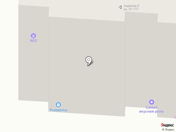 М-Риелт на карте Саратова