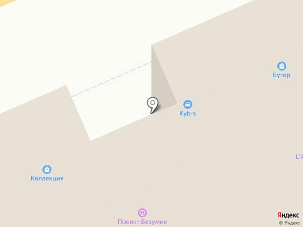 Рим-Сервис на карте Саратова