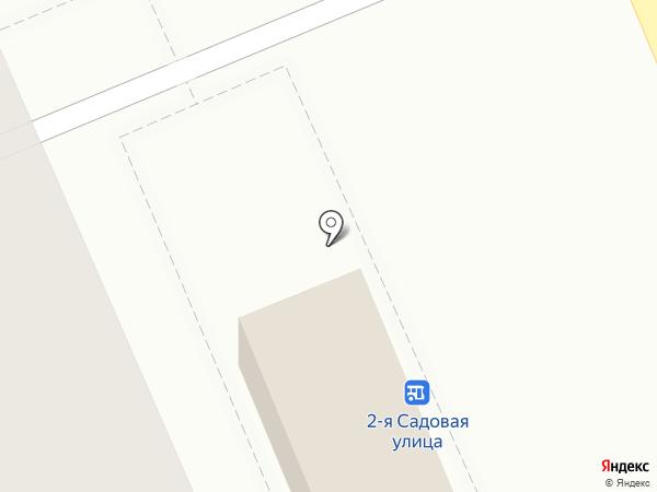 Роспечать на карте Саратова