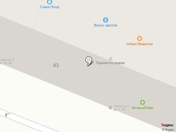 Арина на карте Саратова