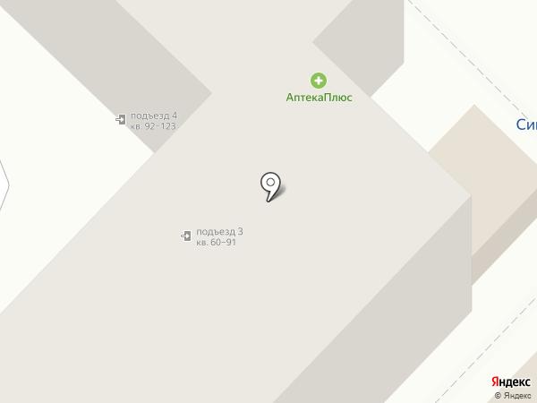 Почтовое отделение №17 на карте Саратова