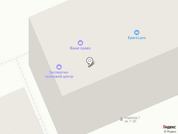 ВАШЕ ПРАВО на карте Саратова