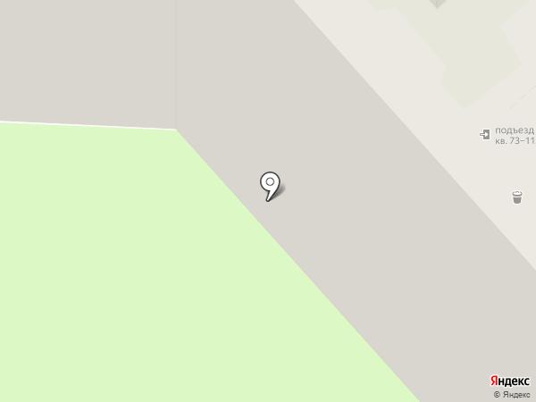 Альянс Стройсервис на карте Саратова