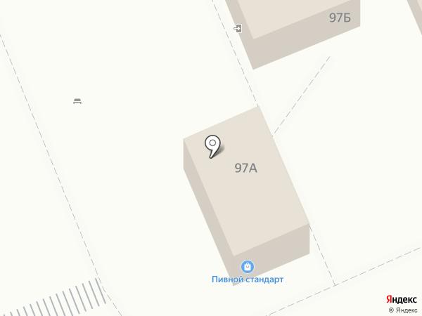 BierFest на карте Саратова