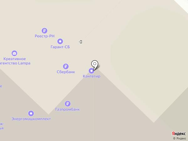 Корбикс на карте Саратова