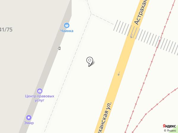 Душевные подарки на карте Саратова