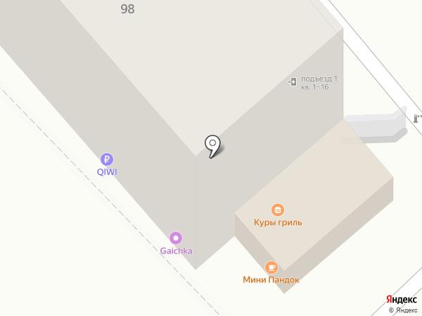 Comepay на карте Саратова