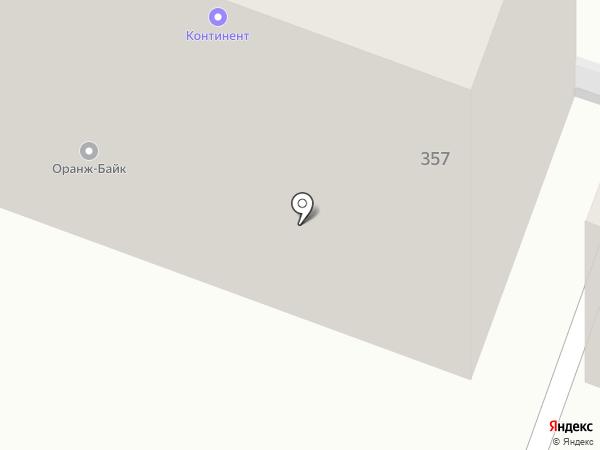 Т-ШАНС+ на карте Саратова