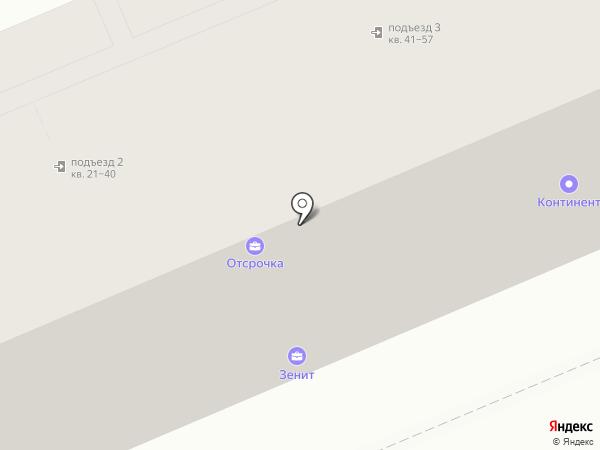 Браво Керамика на карте Саратова