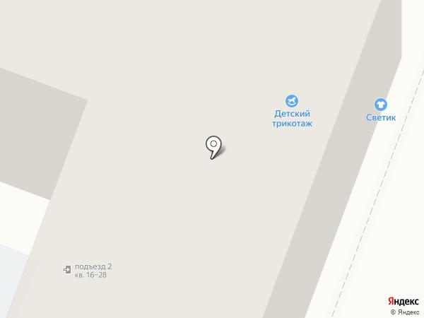 Интерьер Керамика на карте Саратова