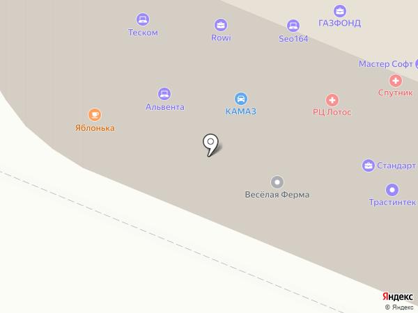 AFK Bar на карте Саратова