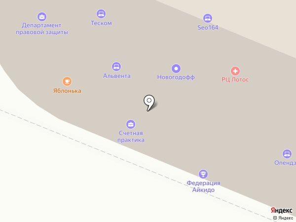 Nevil на карте Саратова