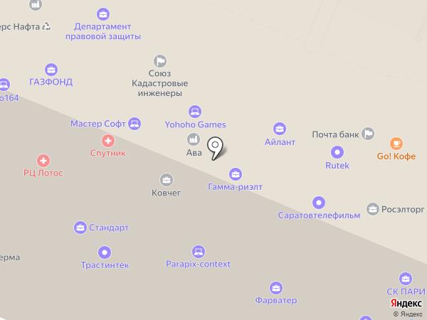 Призовые Сканворды Эрудит на карте Саратова