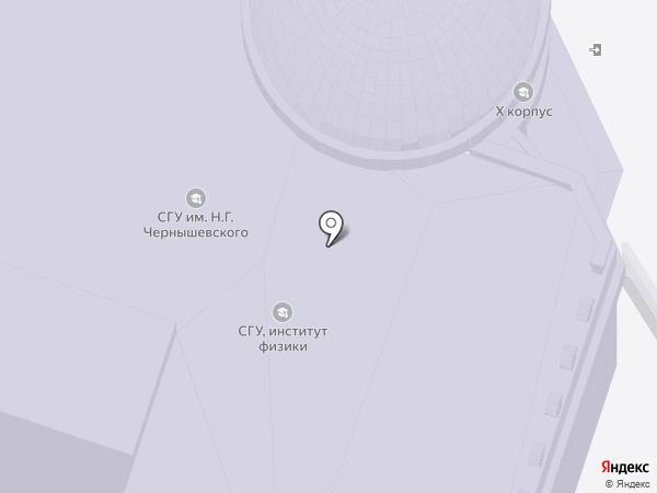 СГУ на карте Саратова