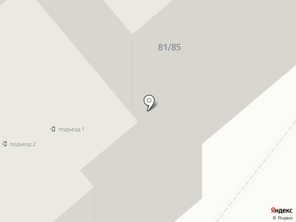 Нейл Дворец на карте Саратова