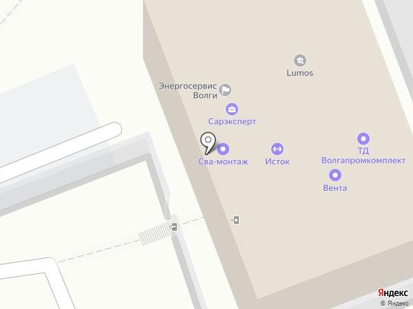 Копицентр на карте Саратова