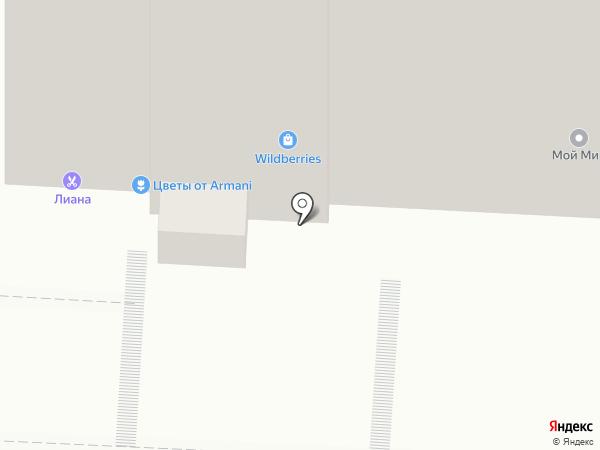 Винегрет на карте Саратова