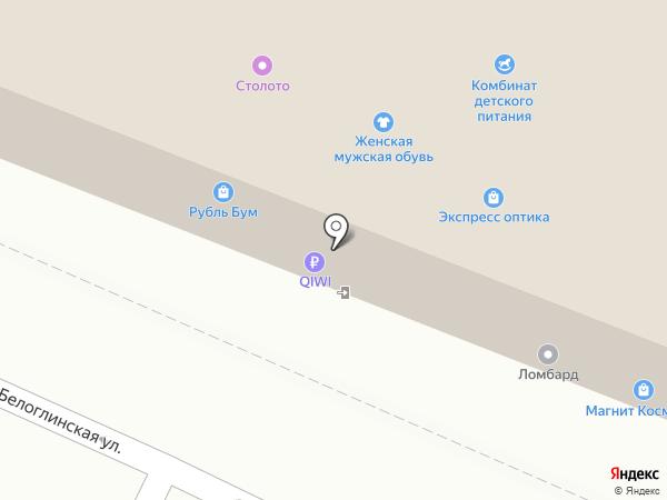 Магазин специй и сухофруктов на карте Саратова