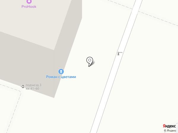 Супермаркет детских автокресел на карте Саратова