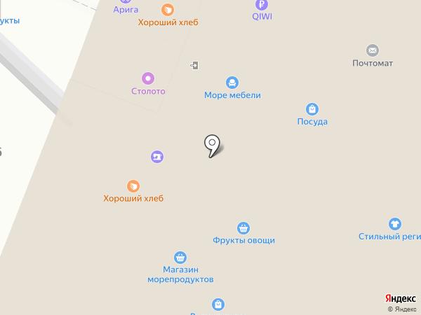Хмелевские колбасы на карте Саратова