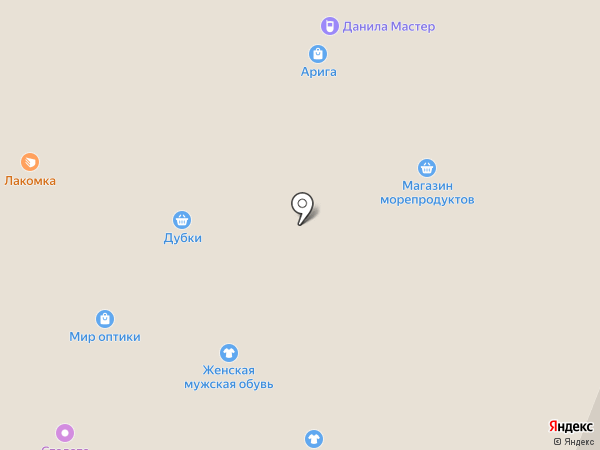 Магазин семян на карте Саратова