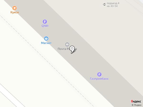1000 мелочей на карте Саратова