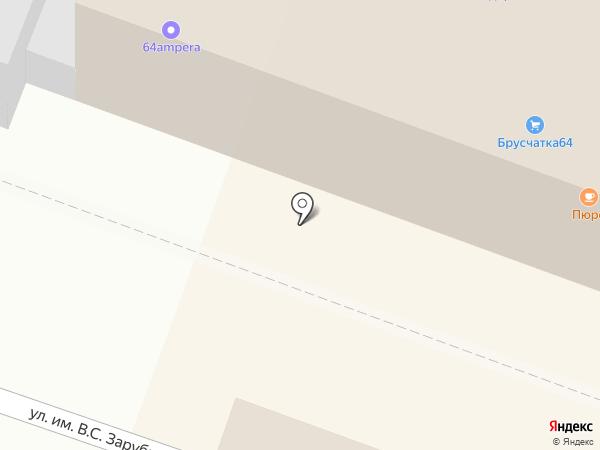 Автоломбард Экспресс на карте Саратова