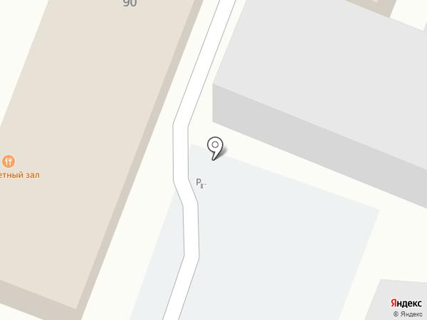 Amon-ra на карте Саратова
