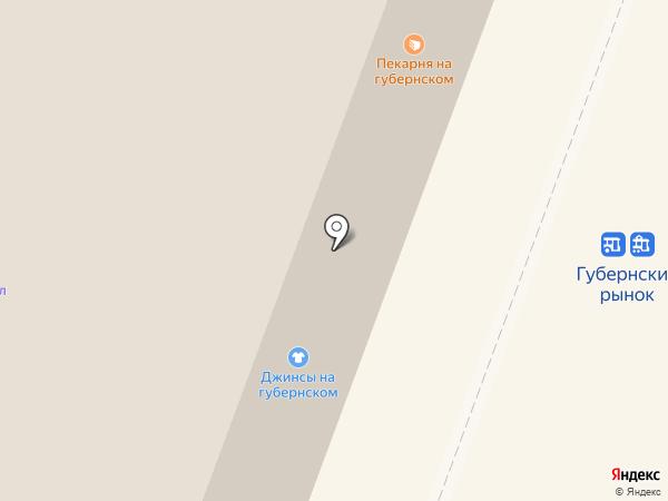Centro moda на карте Саратова