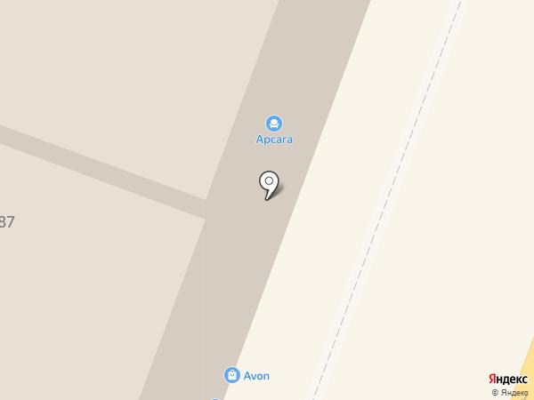 Любимая пекарня на карте Саратова