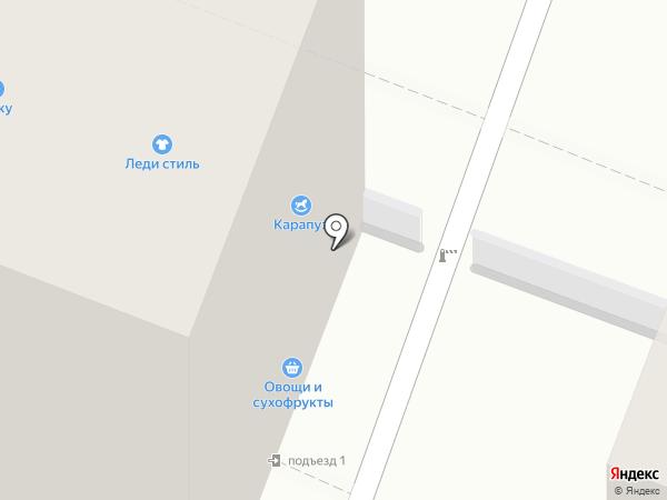 Леди стиль на карте Саратова