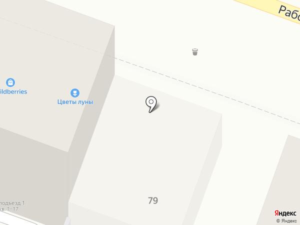 Виолетта на карте Саратова