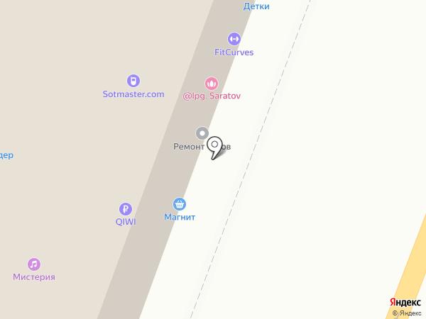 SM-team на карте Саратова