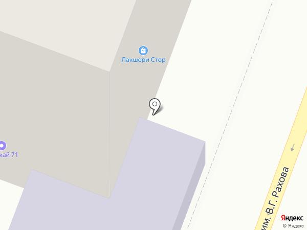 Luxury Store на карте Саратова