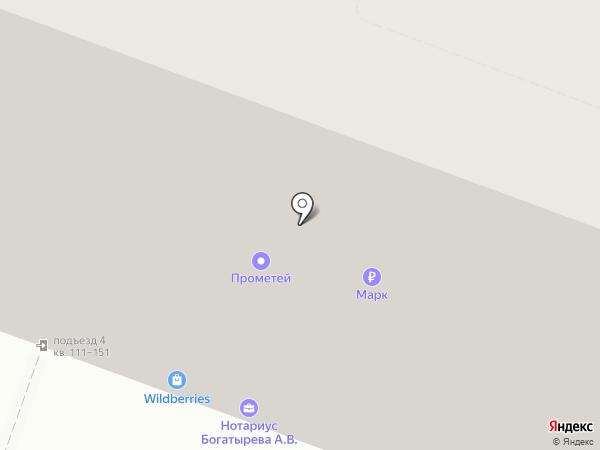 Сароблкадастр на карте Саратова