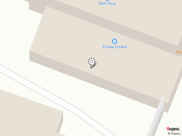 Сток-сервис на карте Саратова
