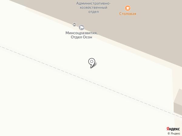 Управление административно-хозяйственного и транспортного обслуживания на карте Саратова