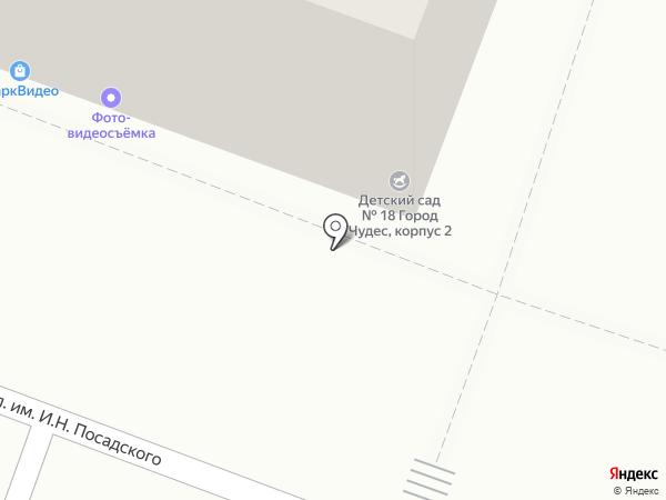 City Nails на карте Саратова