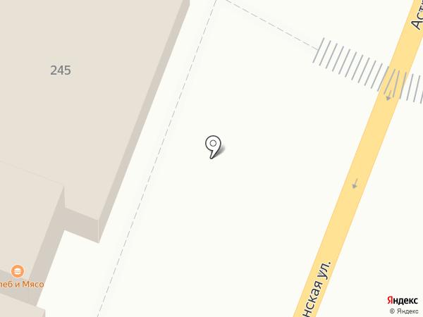 Thule на карте Саратова