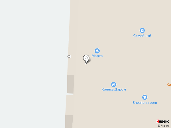 Магазин сувенирной продукции на карте Саратова