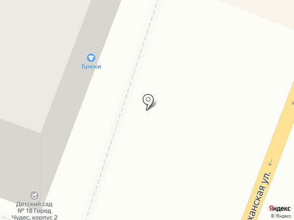 Роза на карте Саратова