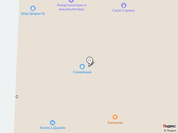 Магазин штор на карте Саратова